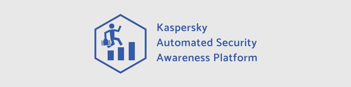 Kaspersky Automated Security Awareness Platform: una plataforma de formación en buenas prácticas en ciberseguridad empresarial
